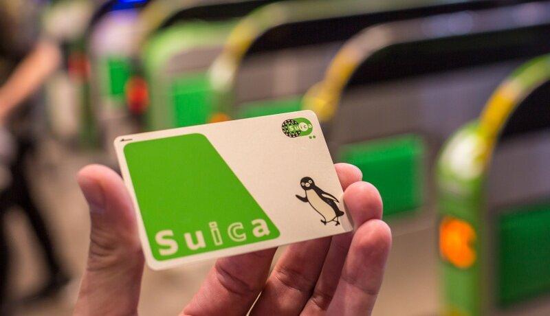 Suica機能付きゴールドカードの入会・継続特典や付帯サービスを徹底解説!
