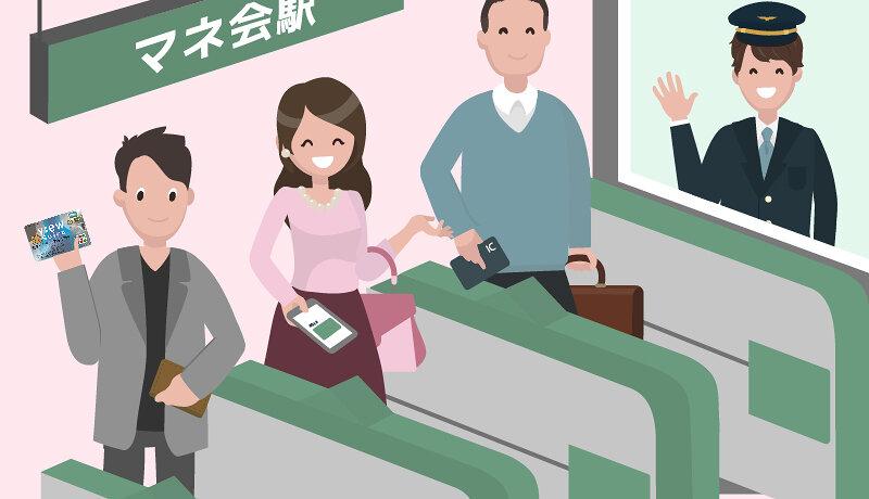 ビュー・スイカをおすすめする7つの理由。JR東日本利用者はマストハブカード!