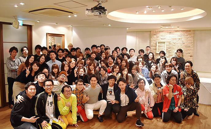2018年忘年会を開催いたしました。