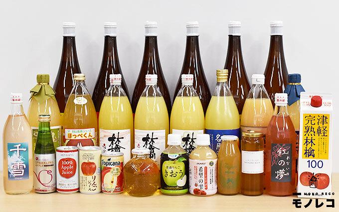りんごジュースおすすめ17選|編集部で色・糖度・味を調査!【カクテルのレシピも】