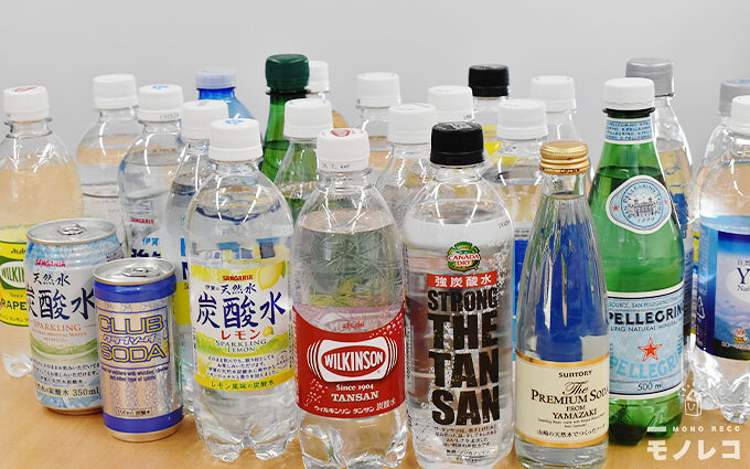 炭酸水おすすめ25選|強い炭酸水から珍しい炭酸水までを徹底比較【2021年最新】 | モノレコ by Ameba