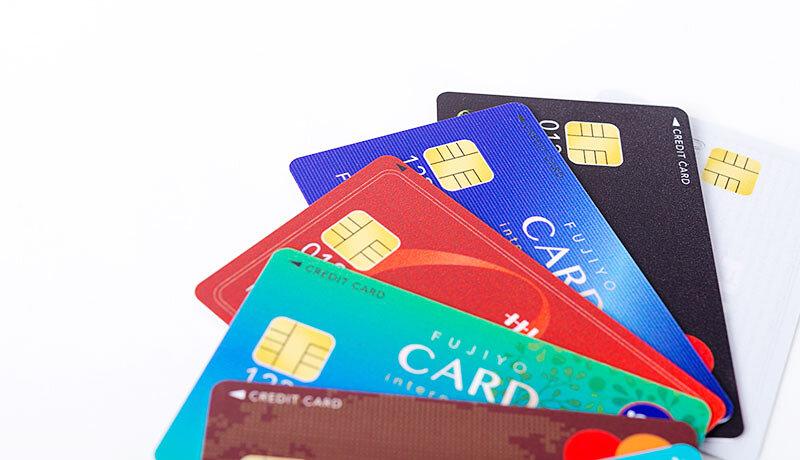 審査が甘いクレジットカード10選!無職でも審査に通るコツや注意点を解説!