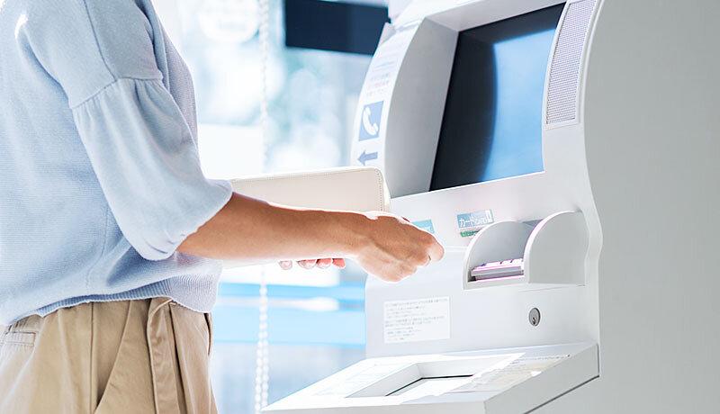 イオンカードのキャッシング・返済方法を徹底解説!ATM、ネット、海外で使えて便利