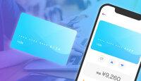 Kyashは還元率8.0%にできる!カードの使い方やメリット、チャージ方法、ポイントのお得な貯め方を解説
