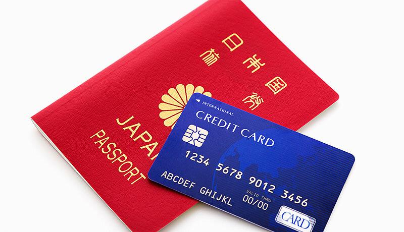 海外旅行保険はライフカード(旅行傷害保険付き)がおすすめ!自動付帯でいざという時も安心