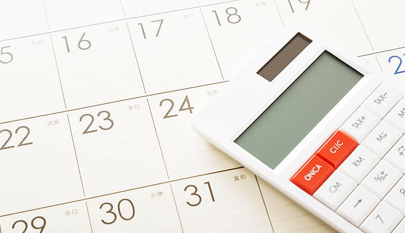 ニコスカードの締め日・支払い日はいつ? 残高不足になりそうな場合の対処法を解説