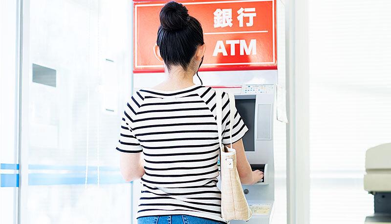 ACマスターカードでキャッシングする方法は?借入れや返済の方法と注意点を紹介!
