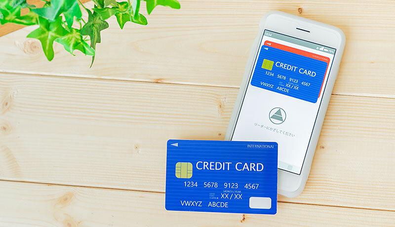 Apple Payのクレジットカードでおすすめはどれ?  ポイントの二重取りも!