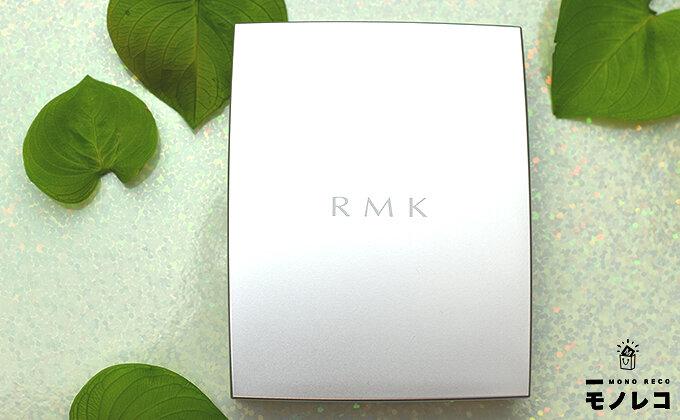 RMKのコンシーラーおすすめ2選|厚塗りから卒業できる?気になる使い方も一緒に紹介