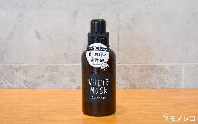 ホワイトムスク柔軟剤おすすめ2選|ホワイトムスクとムスクジャスミンの香りを比較!