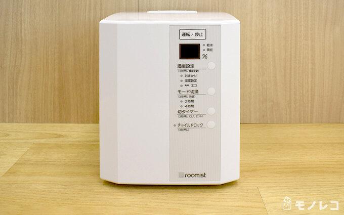 三菱電機roomist SHE35RD-Wの口コミを調査!使ってみてガチ評価!