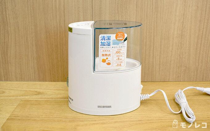 アイリスオーヤマの加熱式加湿器SHM-100Uは口コミ通り?検証調査!