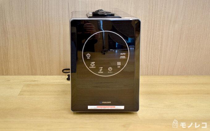 maxzen(マクスゼン)ハイブリッド加湿器KS-MX601は口コミ通り?検証調査!