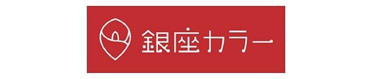 銀座カラーのロゴ