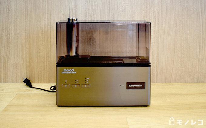 DOSHISHA(ドウシシャ)加湿器mood DUSK-116CLは口コミ通り?検証調査!