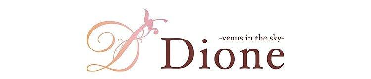 ディオーネのロゴ画像
