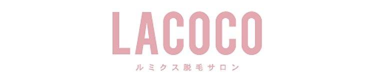 ラココのロゴ画像