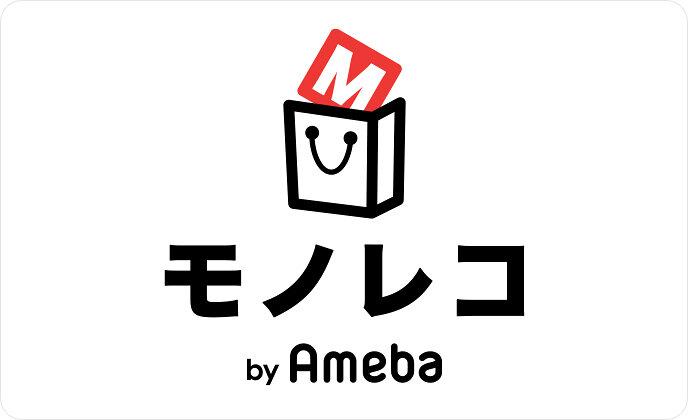 「モノレコ」がAmebaと連携| 「モノレコ by Ameba」へとリニューアルし、ブロガーコンテンツを強化いたします