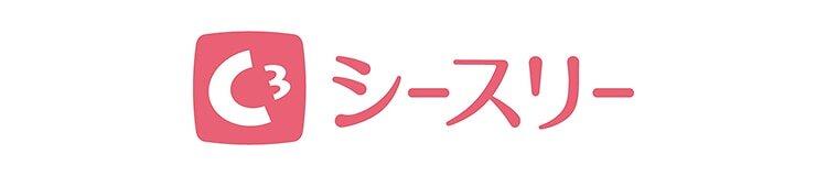 シースリーのロゴ
