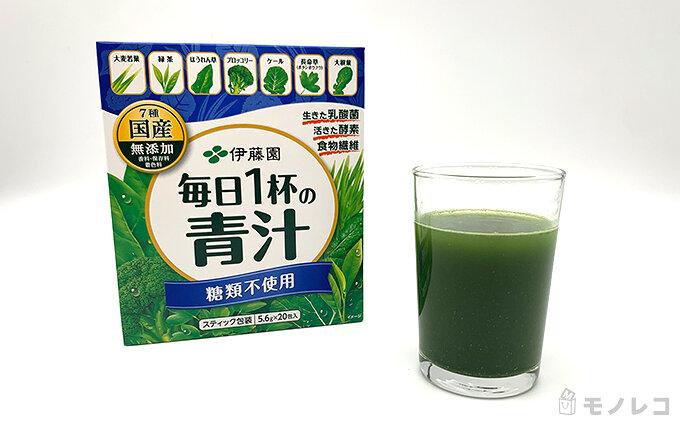 伊藤園 毎日1杯の青汁 糖類不使用の口コミや成分は?飲んで調査!【2020年最新版】