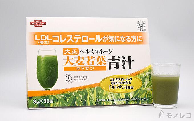 大正製薬 ヘルスマネージ 大麦若葉青汁<キトサン>の口コミや成分は?飲んで調査!【2020年最新版】