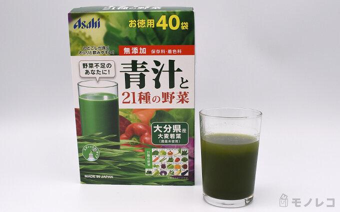 アサヒグループ食品 青汁と21種類の野菜の口コミや成分は?飲んで調査!【2020年最新版】