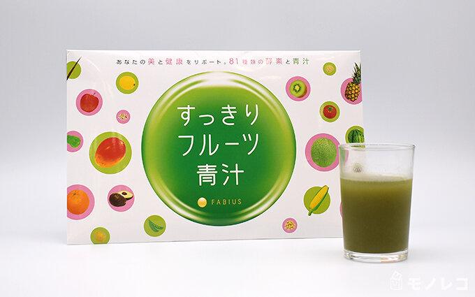 野菜 汁 青 酵素 の すっきり