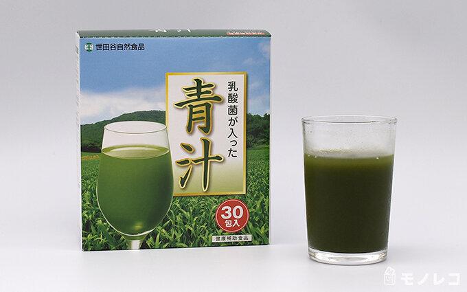 世田谷自然食品 乳酸菌が入った青汁の口コミや成分は?飲んで調査!【2020年最新版】