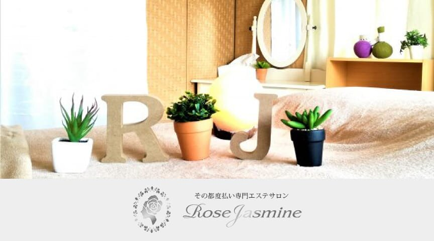 rosejasmineの画像