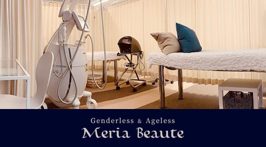 Meria Beauteのイメージ画像