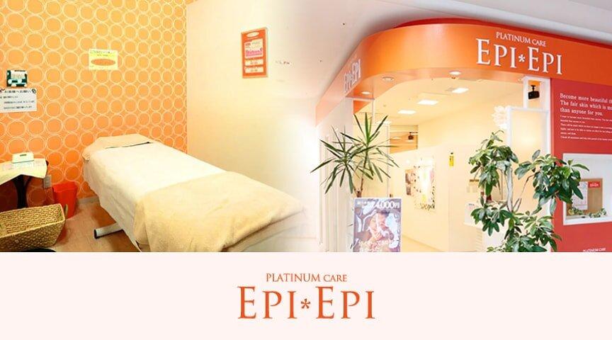 epiepiの画像
