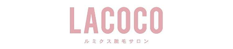 ラココ(LACOCO)のロゴ画像
