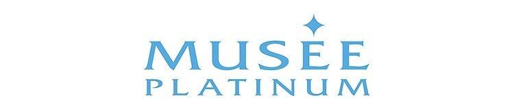 ミュゼプラチナム(MUSEE PLATINUM)のロゴ画像