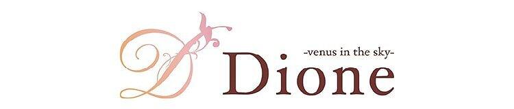 ディオーネ(Dione)のロゴ画像